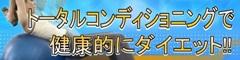 金字黒縁(240×60).jpg