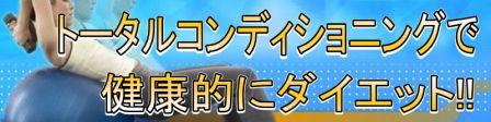 金字黒縁(448×112).jpg