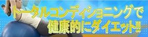黄字緑縁(800×200).jpg