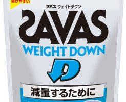 SAVASダイエットプロテイン