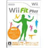 Wii_Fit_Plus.jpg
