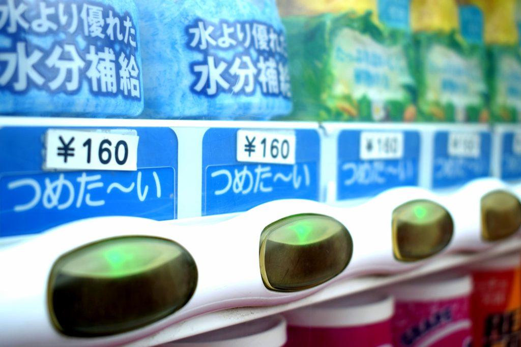 ペットボトル症候群!?清涼飲料の大量摂取で急性糖尿病に!