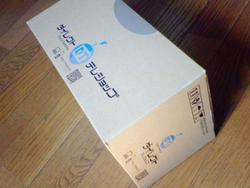 20070312walk_free送られてきた箱.jpg