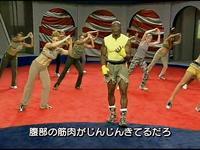 2007年04月08日ビリーズ・ブート・キャンプ㉕-腹筋プログラム.jpg