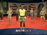 2007年04月08日ビリーズ・ブート・キャンプ㉛-嗚呼、驚くほどに熱いぜ?.jpg