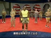 2007年04月08日ビリーズ・ブート・キャンプ㉜-腹筋プログラムは効果絶大.jpg