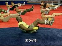 2007年04月12日ビリーズ・ブート・キャンプ㉞-腹筋プログラムの腹筋をキープ.jpg