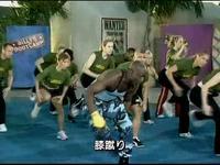 2007年04月18日ビリーズ・ブート・キャンプ㊸-膝蹴り.jpg