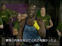 2007年04月18日ビリーズ・ブート・キャンプ55-専属トレーナーでも実は何も知らない.jpg