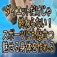バナー(200×200顔見えない).jpg