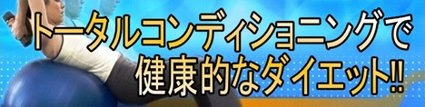 金字黒縁(790×200).jpg