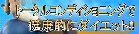 金字黒縁(800×200)2.jpg