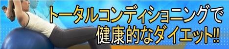 金字黒縁(926×200).jpg
