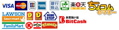 credit_logo_all3